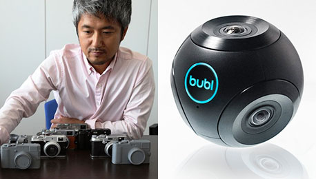 Fujifilm Finds Its X Niche and Meet the 360° Bublcam